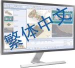 Traditional Chinese language pack for QuickPHOTO